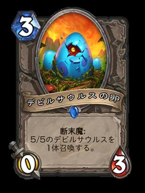 f:id:furuhiro0709174:20170404222557p:plain