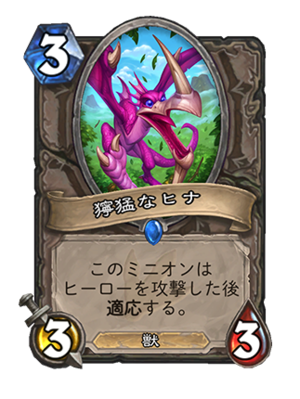 f:id:furuhiro0709174:20170404222755p:plain