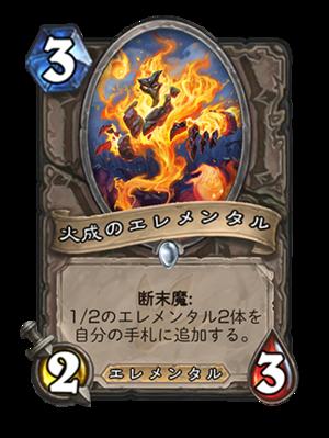 f:id:furuhiro0709174:20170404230216p:plain