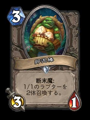 f:id:furuhiro0709174:20170404231327p:plain