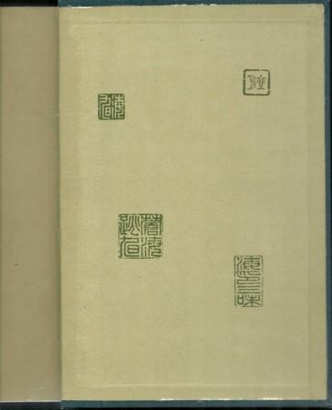 20111201184216