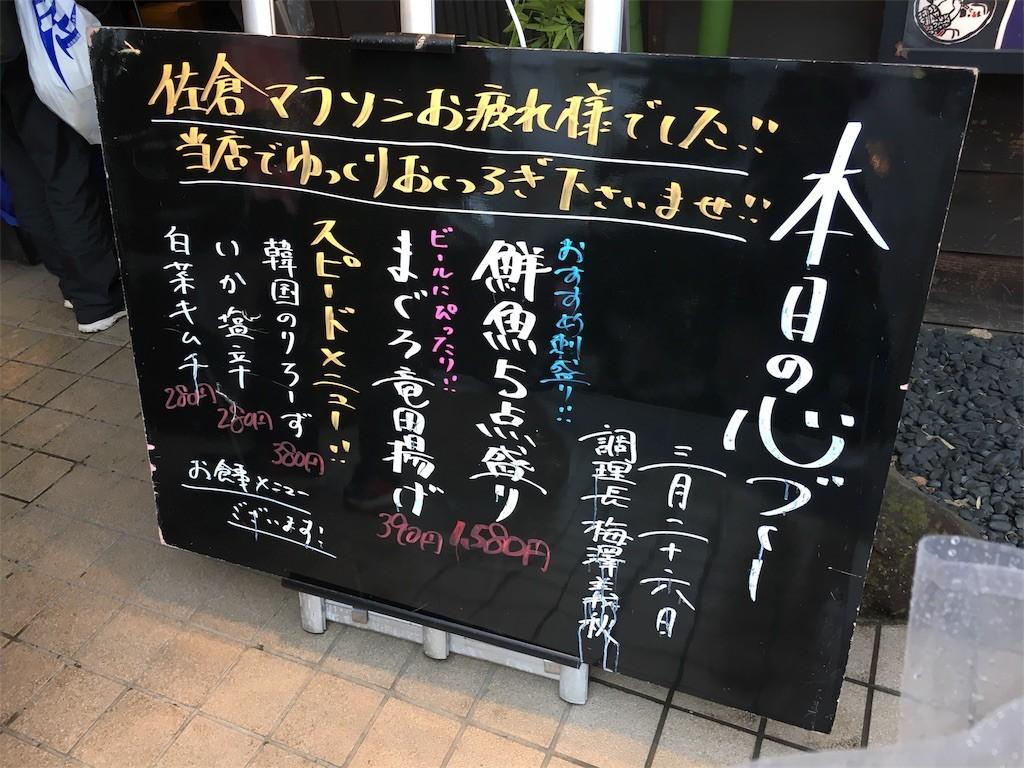 f:id:furuhon-ya:20170328182958j:image