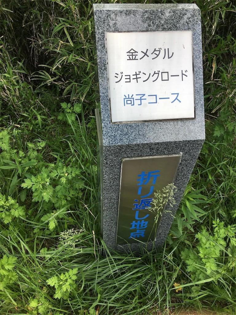 f:id:furuhon-ya:20170504165423j:image