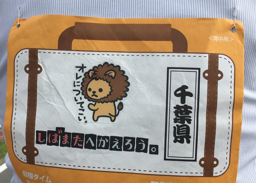 f:id:furuhon-ya:20170604073725j:plain