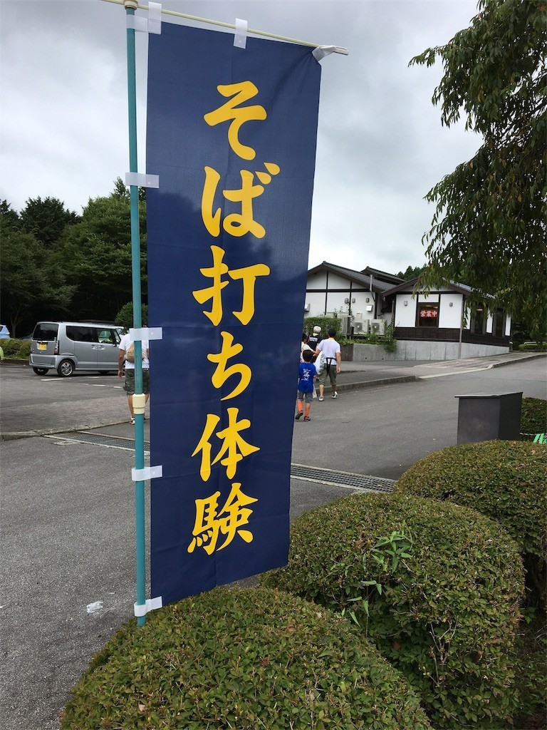 f:id:furuhon-ya:20170826171110j:image
