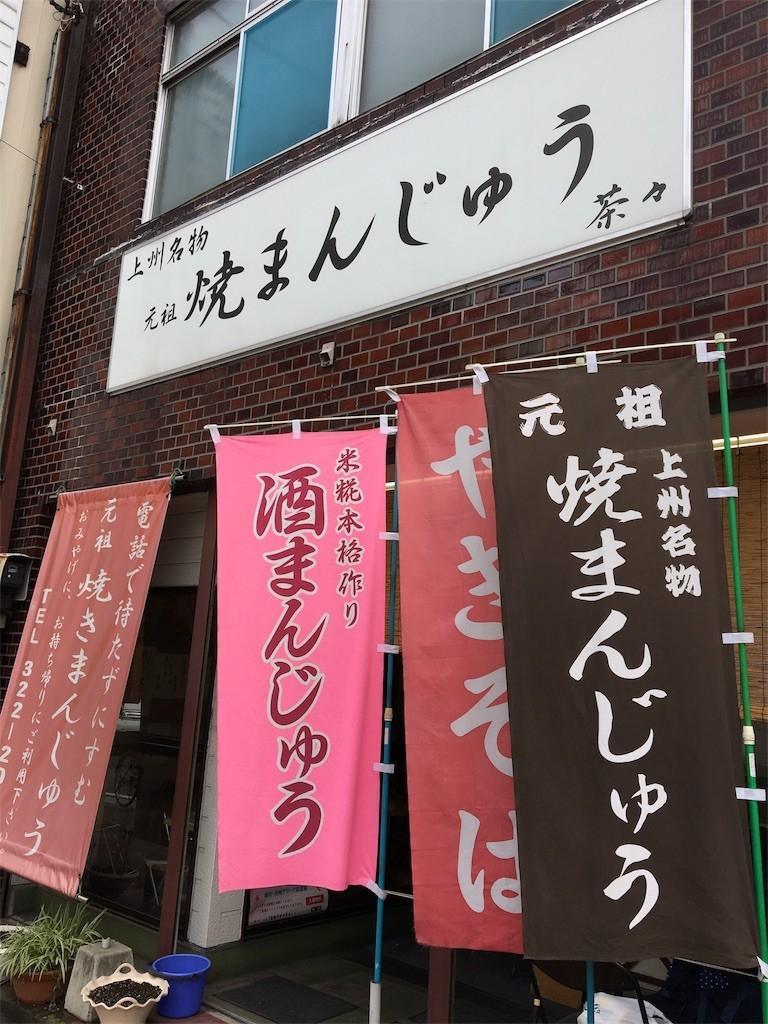 f:id:furuhon-ya:20170923115129j:image
