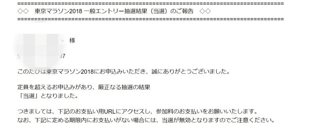 f:id:furuhon-ya:20170925131743j:plain