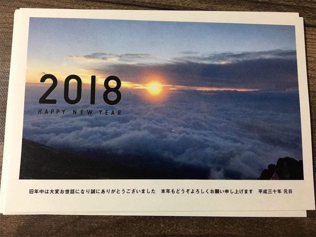f:id:furuhon-ya:20171221215502j:image