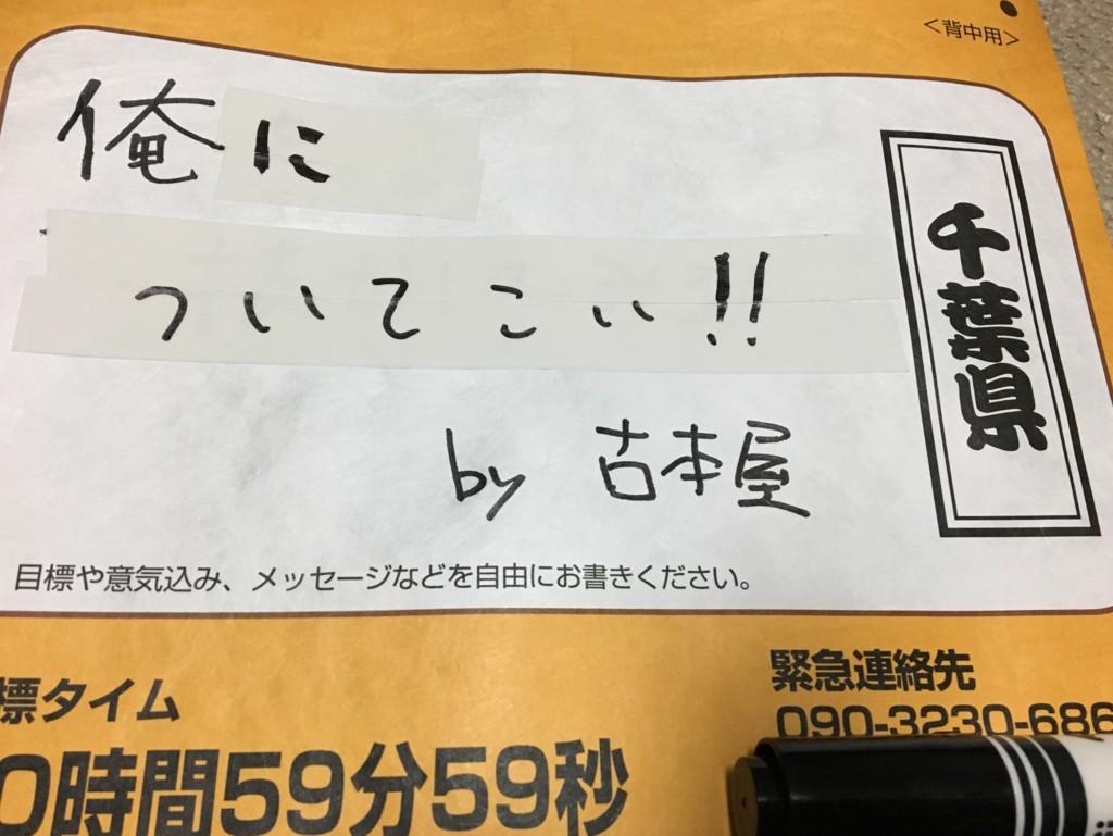 f:id:furuhon-ya:20180602183847j:plain