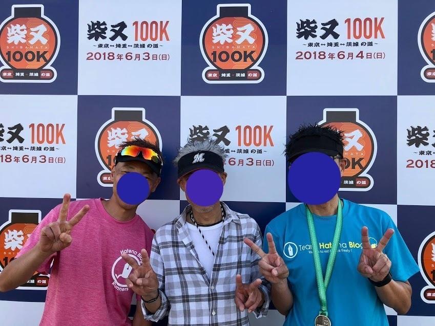 f:id:furuhon-ya:20180607045847j:plain