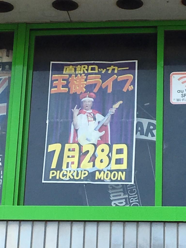f:id:furuhon-ya:20180617161200j:plain