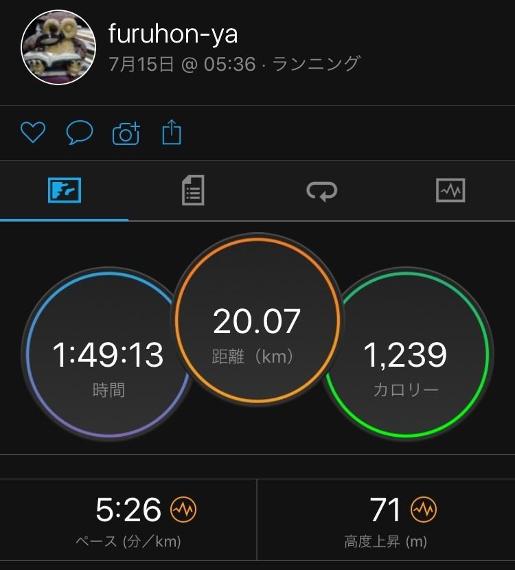 f:id:furuhon-ya:20180716180913j:plain