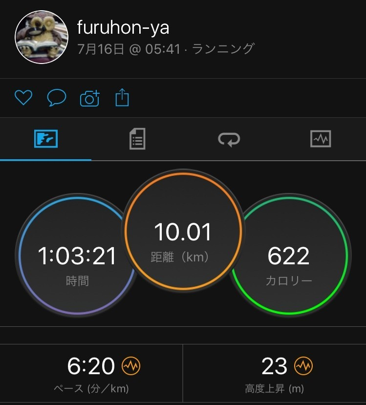 f:id:furuhon-ya:20180716180925j:plain