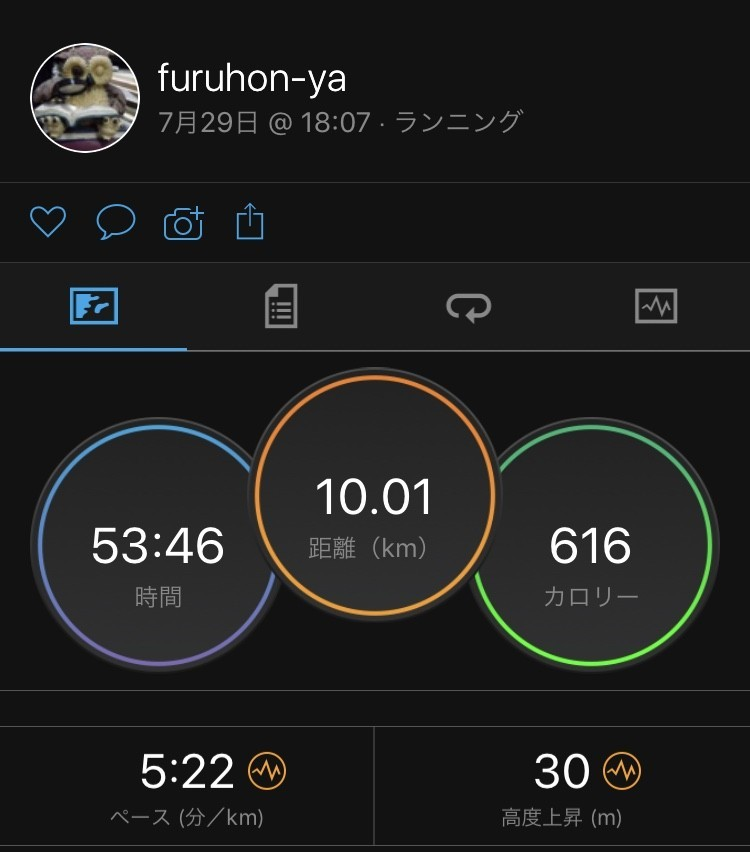 f:id:furuhon-ya:20180730082500j:plain