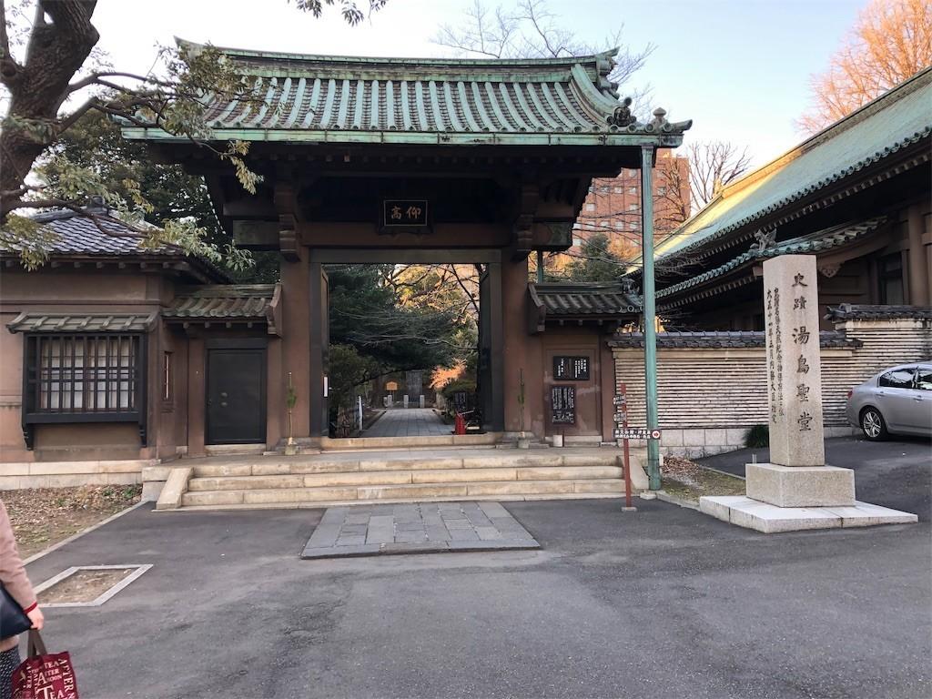 f:id:furuhon-ya:20190104160042j:image