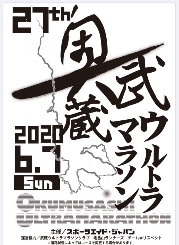 f:id:furuhon-ya:20200209163423j:image