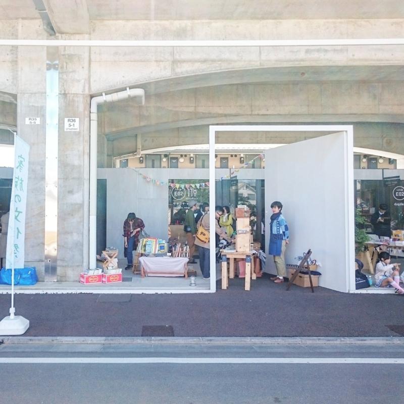 f:id:furuhonawayama:20170511161526j:image:w600