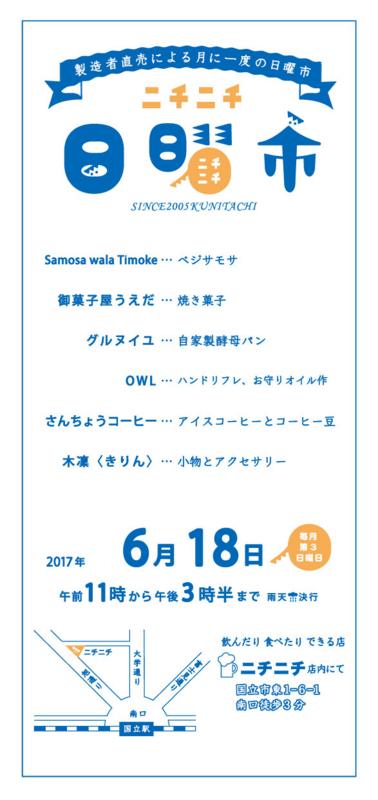 f:id:furuhonawayama:20170517101903j:image