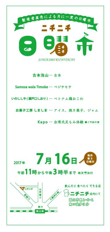 f:id:furuhonawayama:20170624112213j:image