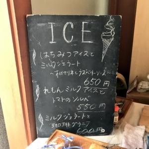 f:id:furuhonawayama:20170809120722j:image