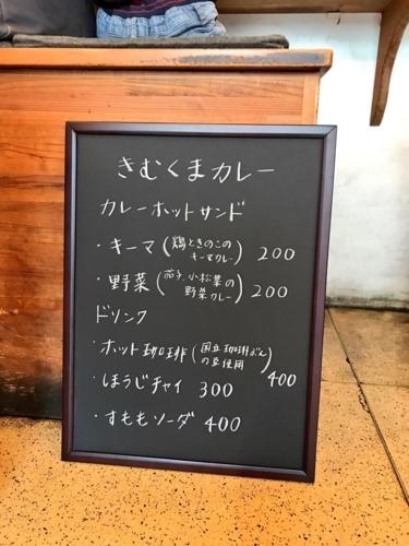 f:id:furuhonawayama:20171012101825j:image:w240