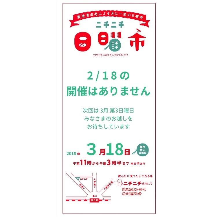 f:id:furuhonawayama:20180216155803j:image
