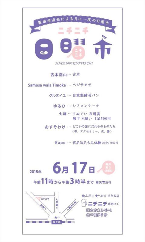 f:id:furuhonawayama:20180522084325p:image:w360