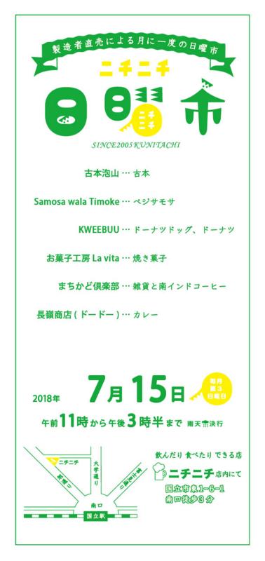 f:id:furuhonawayama:20180612114951j:image