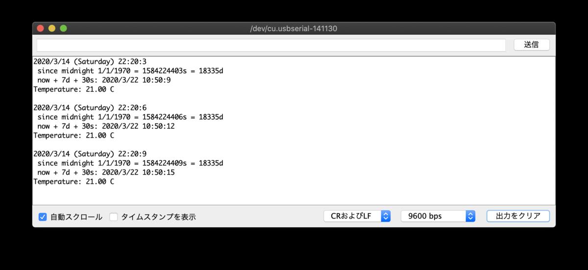 f:id:furuishi_sansan:20200318141101p:plain