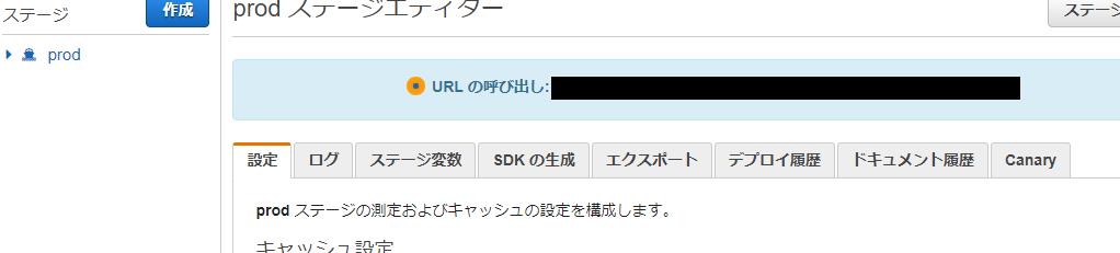f:id:furukawa-hisakatsu:20171222170914p:plain