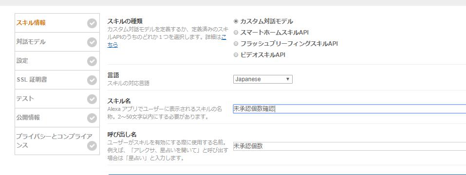 f:id:furukawa-hisakatsu:20171222172057p:plain