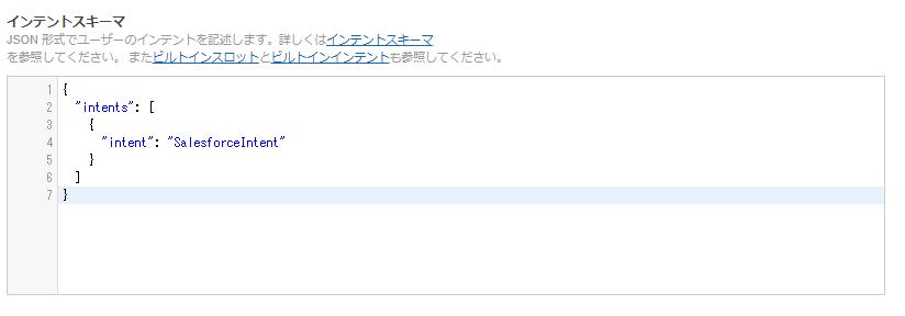 f:id:furukawa-hisakatsu:20171222173646p:plain