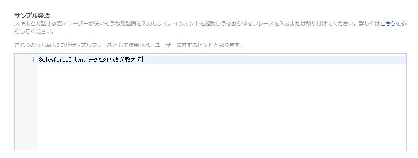 f:id:furukawa-hisakatsu:20171222173708p:plain