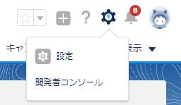 f:id:furukawa-hisakatsu:20171222174320p:plain