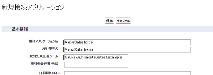 f:id:furukawa-hisakatsu:20171222174914p:plain