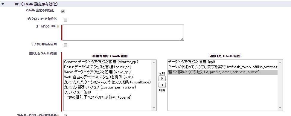 f:id:furukawa-hisakatsu:20171222175245p:plain