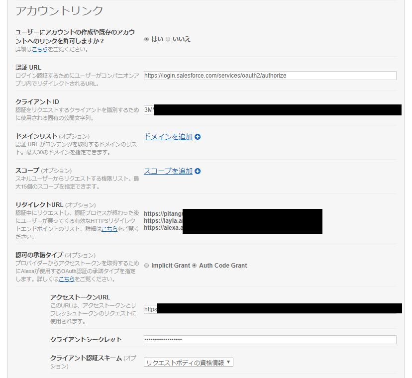 f:id:furukawa-hisakatsu:20171222181415p:plain