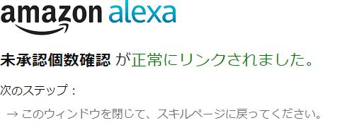 f:id:furukawa-hisakatsu:20171222184202p:plain