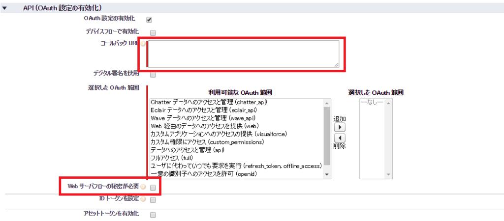 f:id:furukawa-hisakatsu:20181225215537p:plain