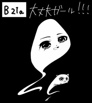 f:id:furukawa_mikaringo:20101205205520j:image