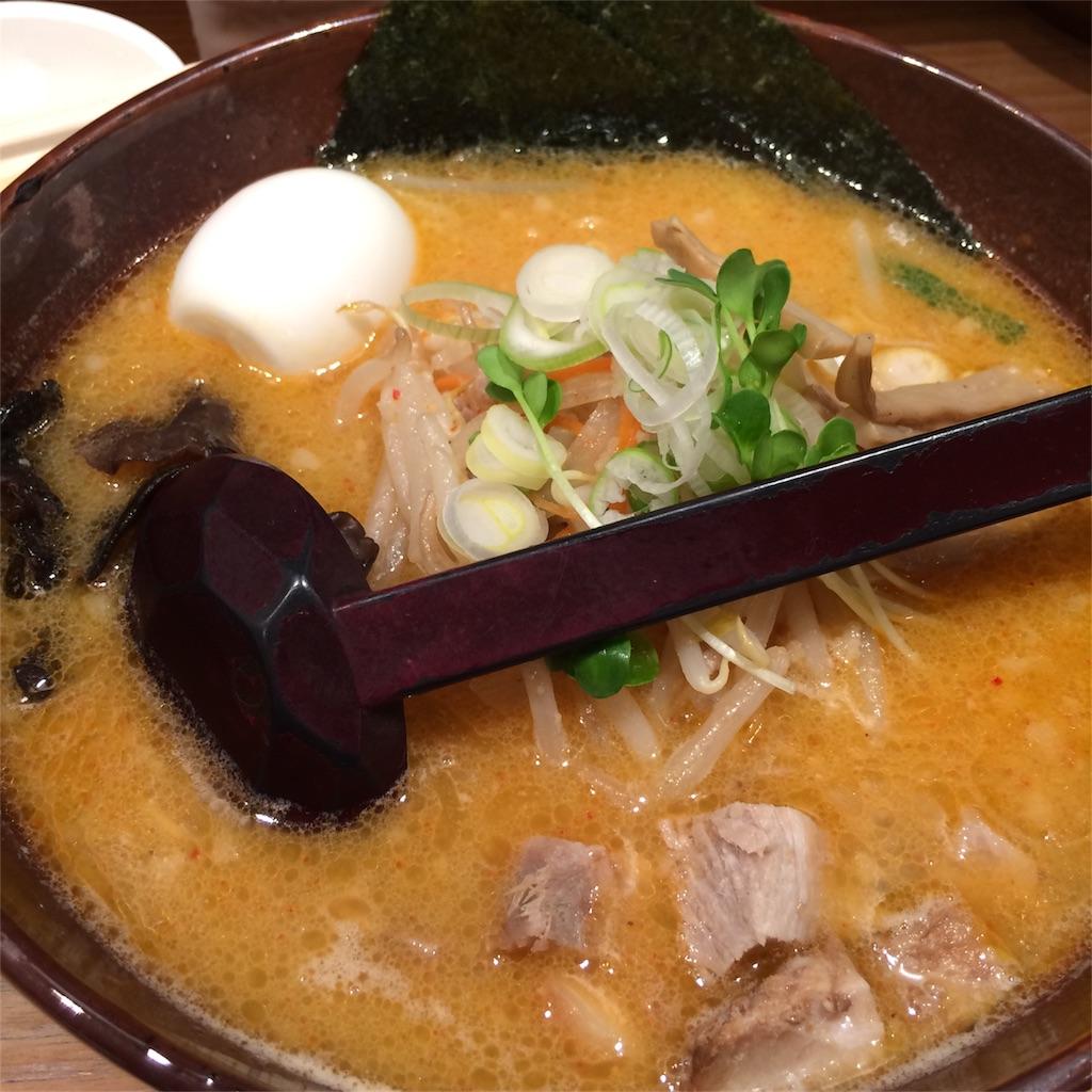 f:id:furukubo57:20170313231608j:image