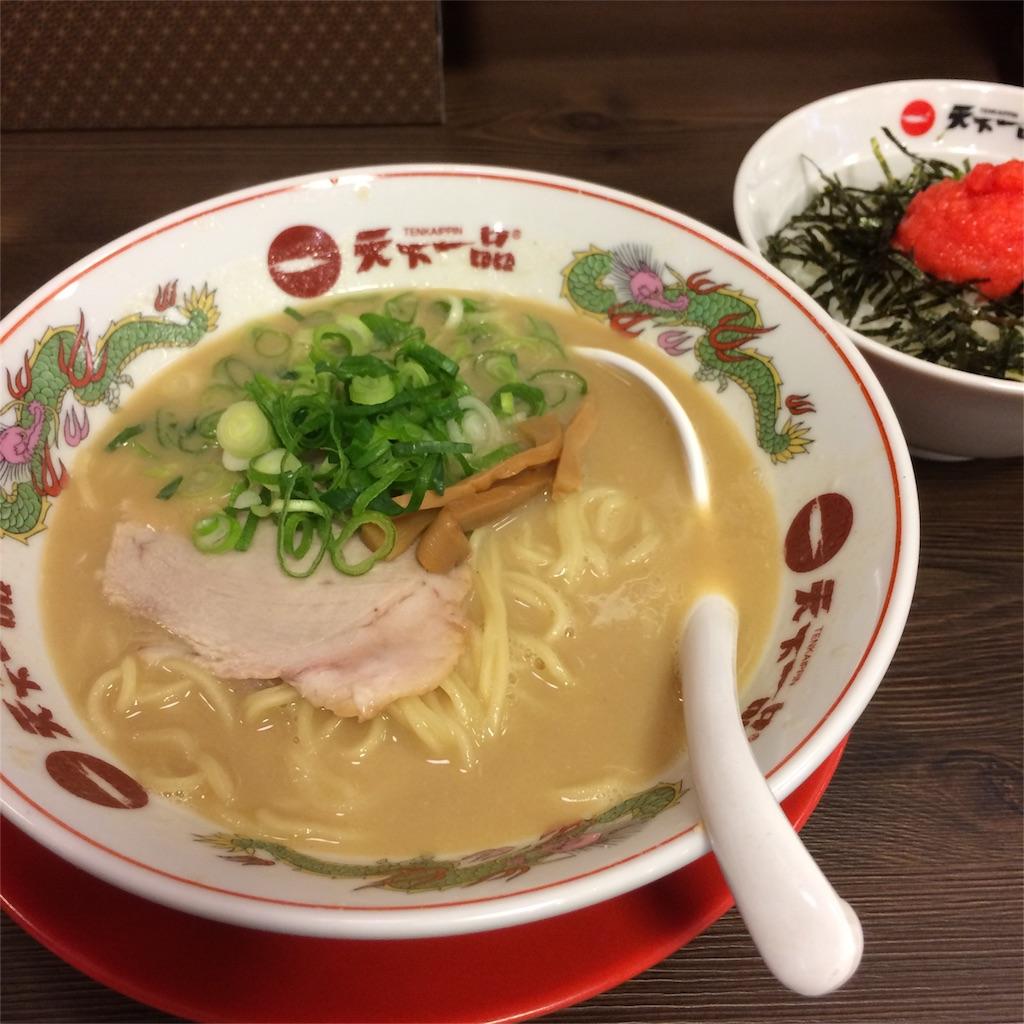 f:id:furukubo57:20170506150103j:image