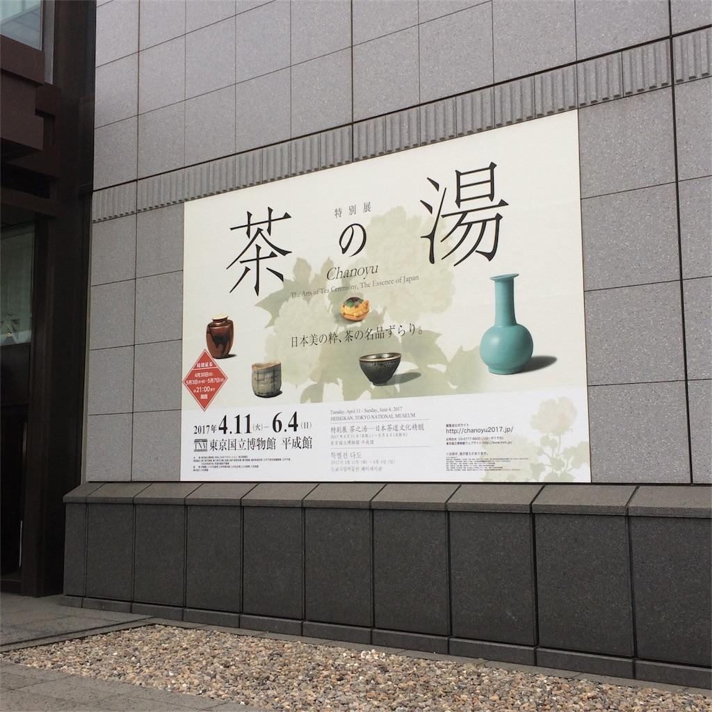 f:id:furukubo57:20170506150108j:image