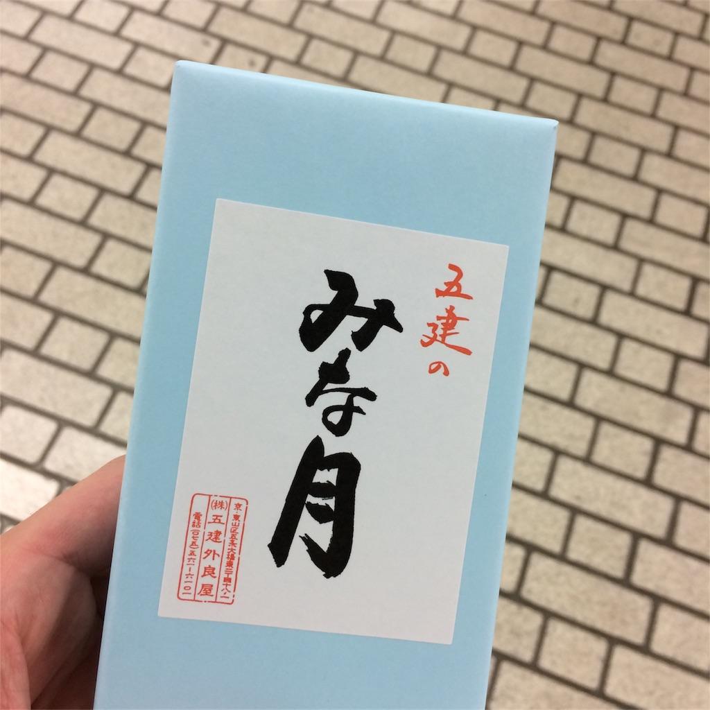 f:id:furukubo57:20170611115446j:image