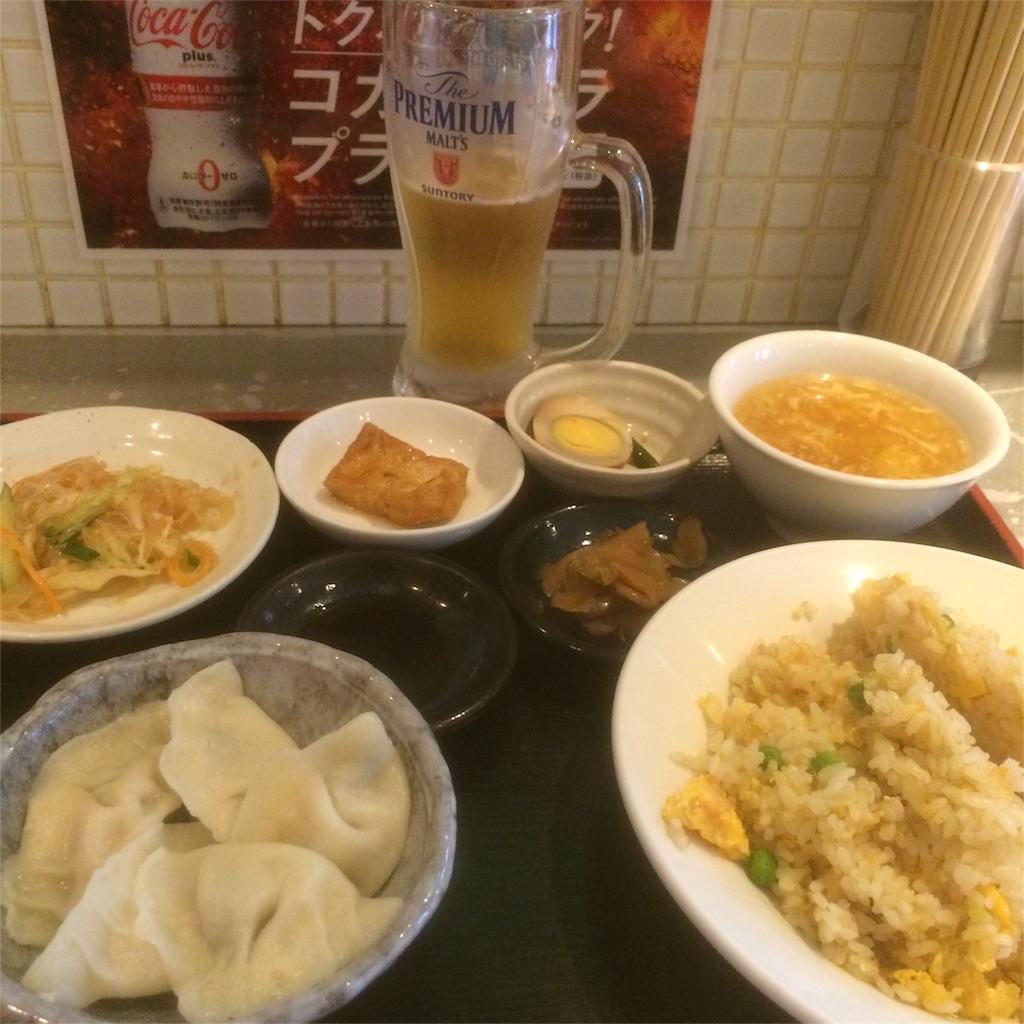 f:id:furukubo57:20171105095642j:image
