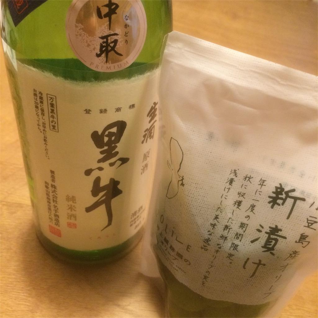 f:id:furukubo57:20171119211803j:image