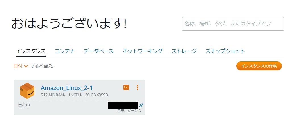 f:id:furukushi:20210111071144p:plain