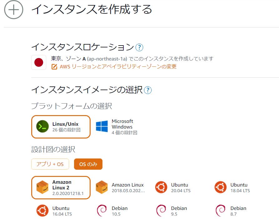 f:id:furukushi:20210111071154p:plain