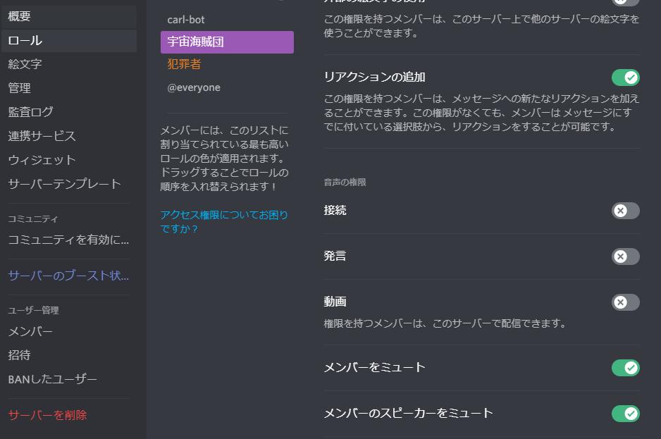 f:id:furukushi:20210113035907p:plain