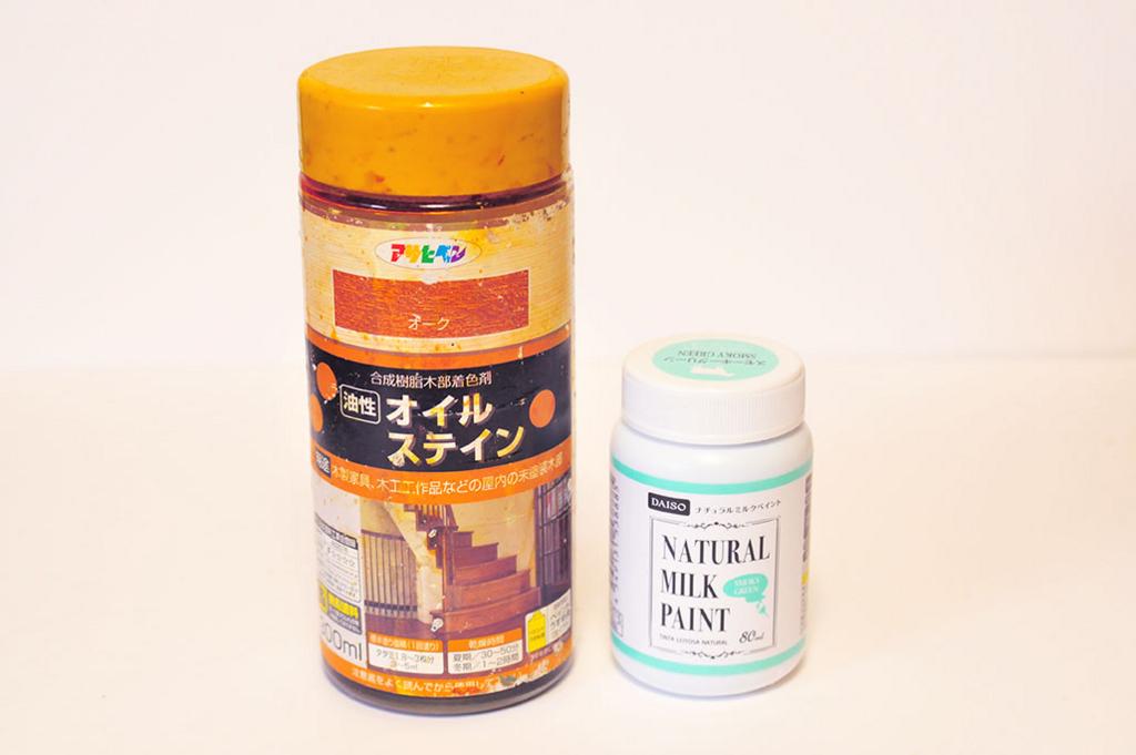 使ったオイルステイン(オーク色)とペンキ(100円ショップDAISOの「ナチュラルミルクペイントースモーキーグリーン色」)